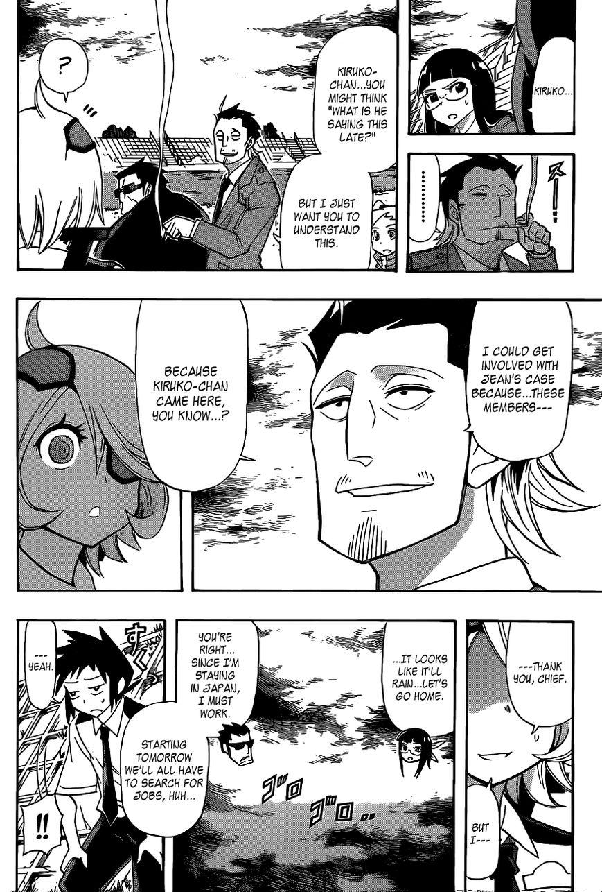 Shinmai Fukei Kiruko-san 24 Page 2