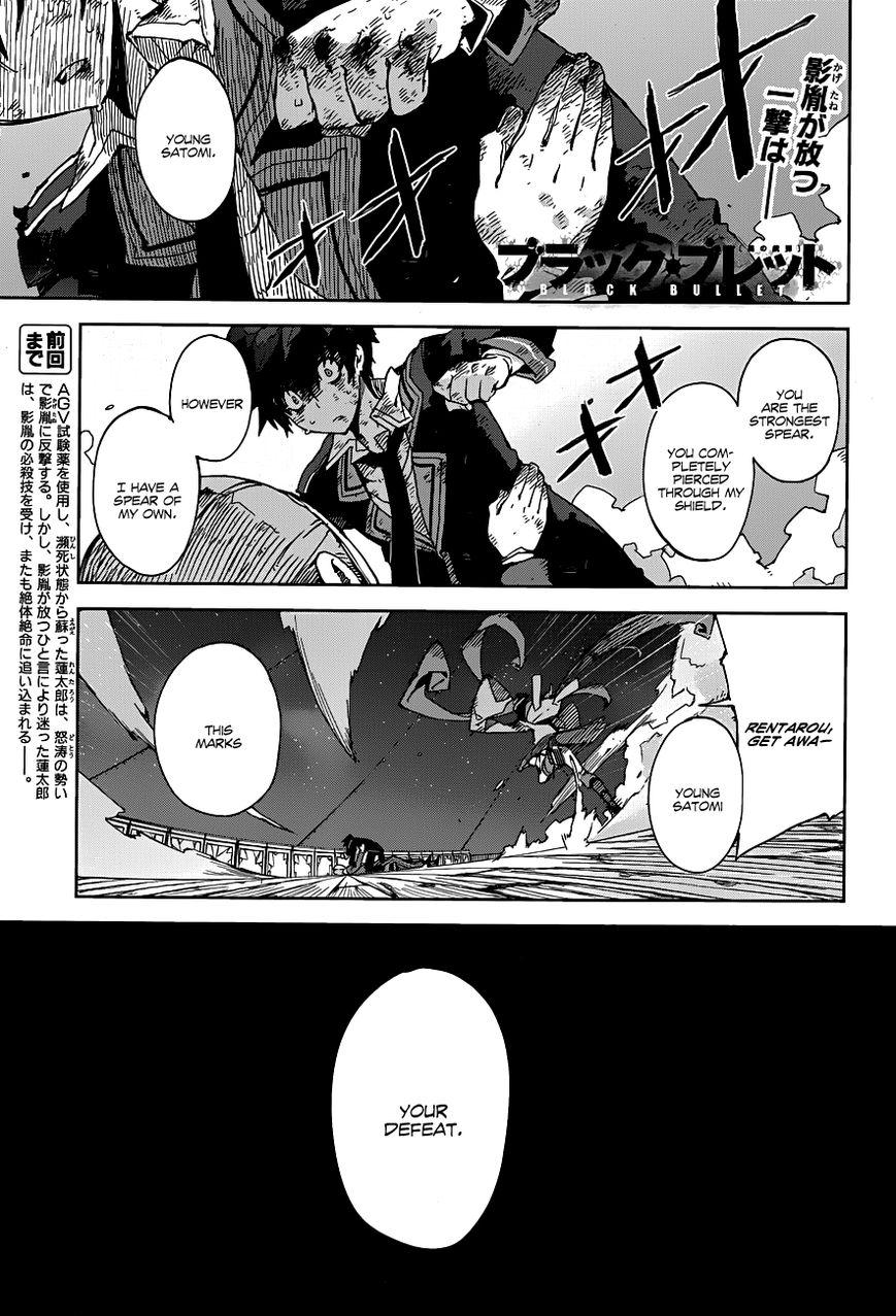 Black Bullet 16 Page 2