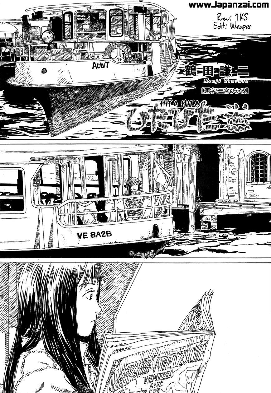 Hita-Hita 8 Page 1