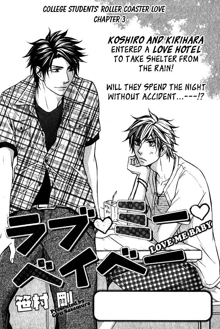 Love Me Baby(SASAMURA Gou) 3 Page 2