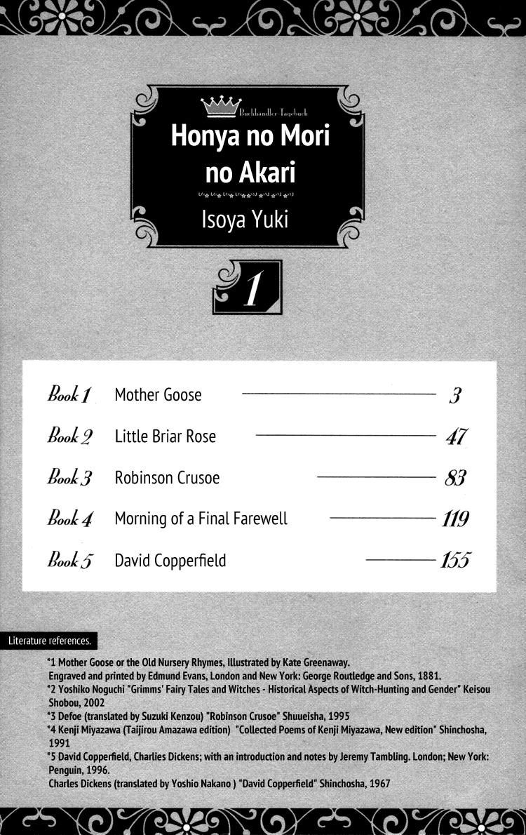 Honya no Mori no Akari 1 Page 1