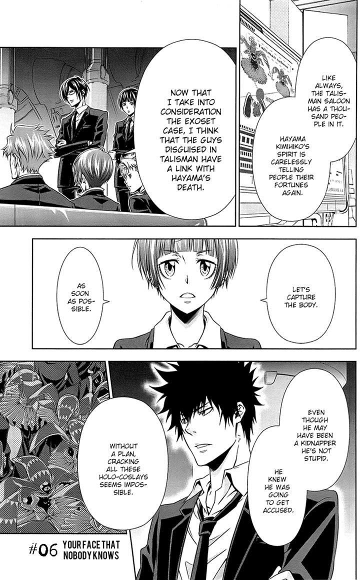 Kanshikan Tsunemori Akane 6 Page 1