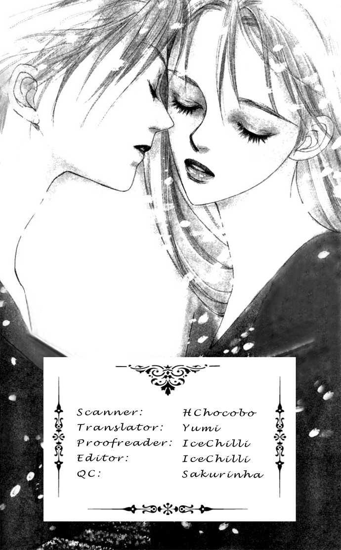 Vampire Girl 6 Page 1