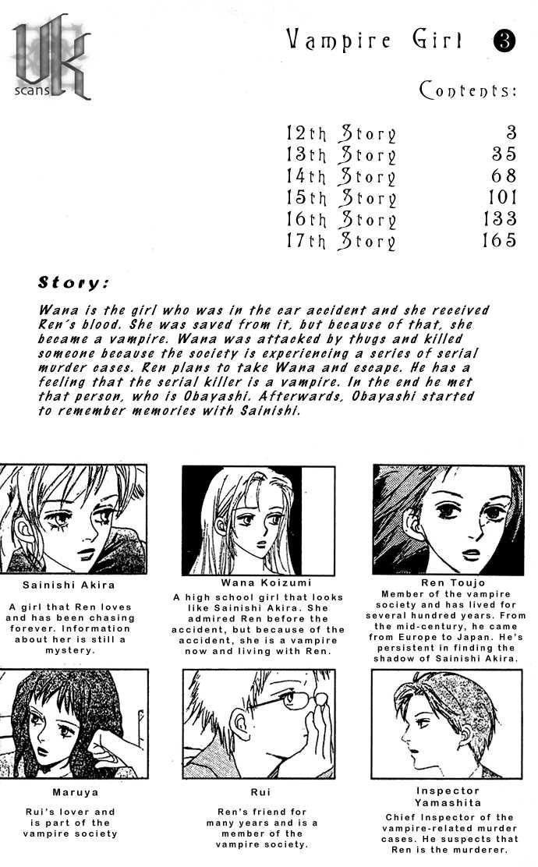 Vampire Girl 12 Page 4