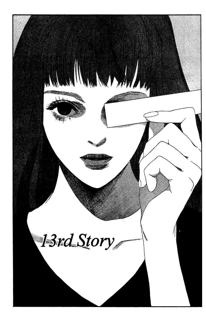 Vampire Girl 13 Page 2