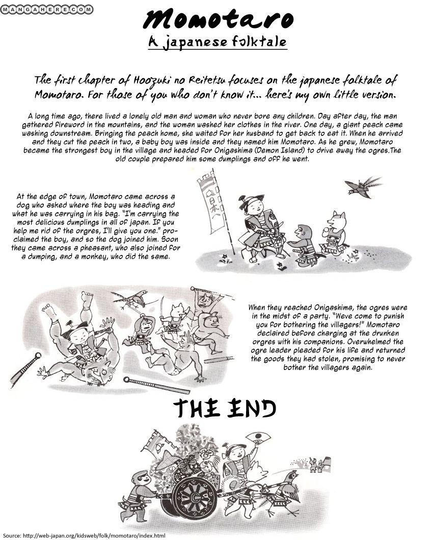 Hoozuki no Reitetsu 1 Page 2