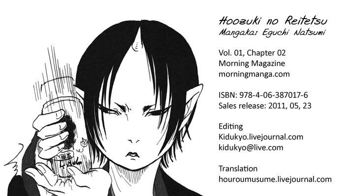 Hoozuki no Reitetsu 2 Page 1