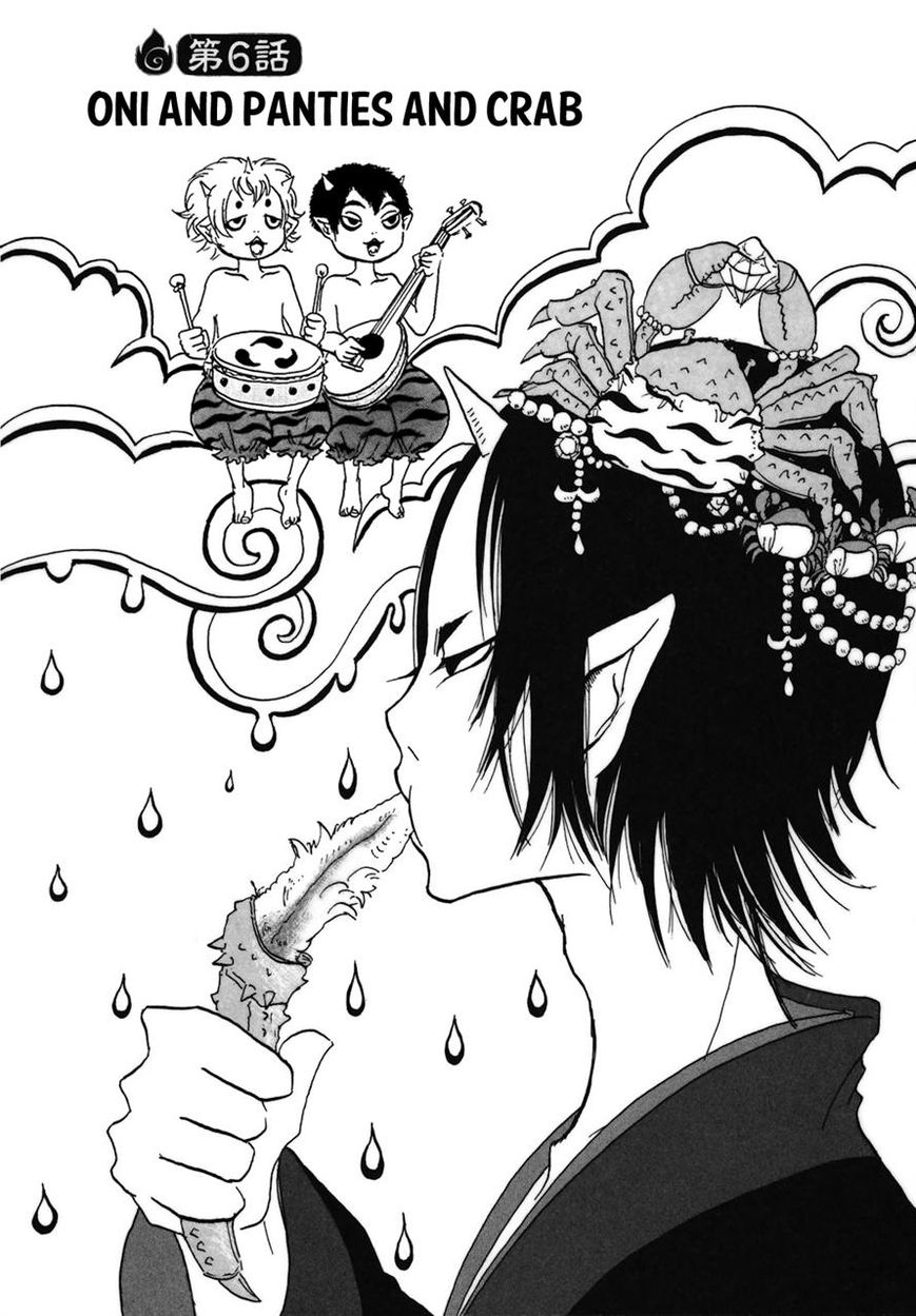 Hoozuki no Reitetsu 6 Page 2