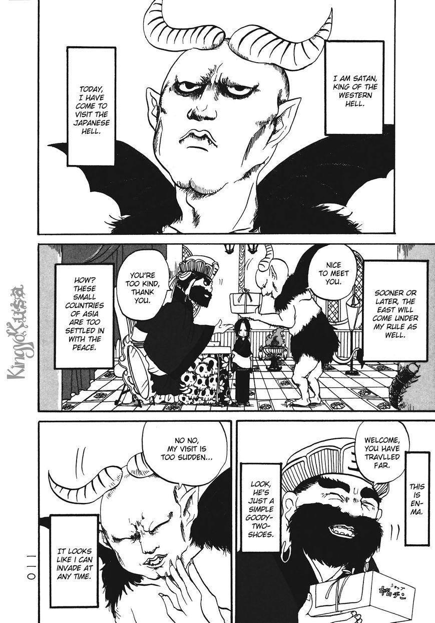 Hoozuki no Reitetsu 6.5 Page 2