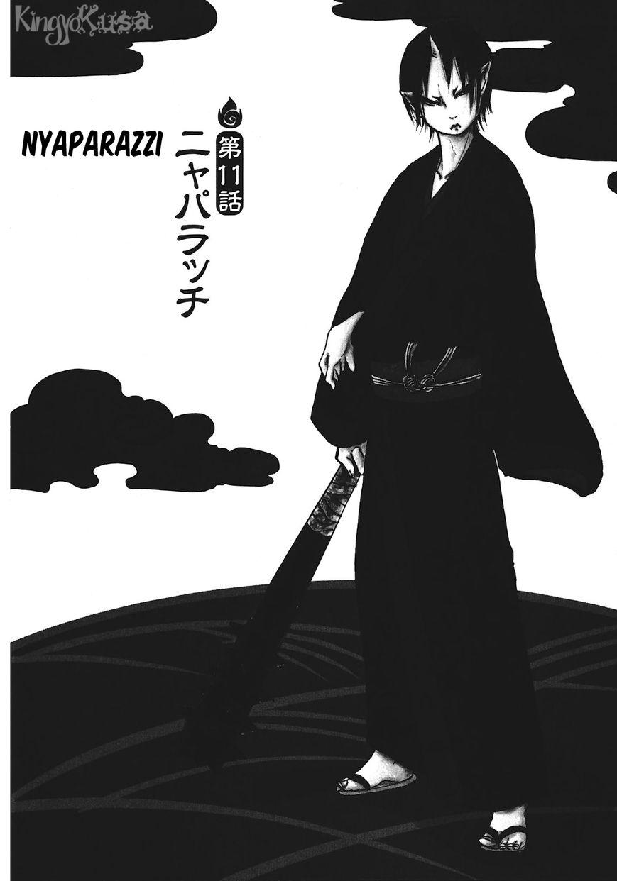 Hoozuki no Reitetsu 11 Page 1