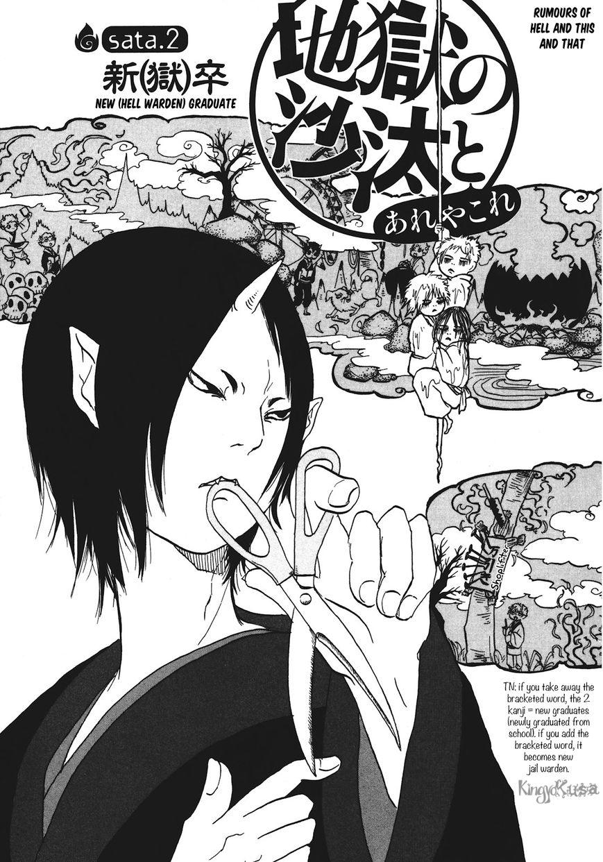 Hoozuki no Reitetsu 12.1 Page 2