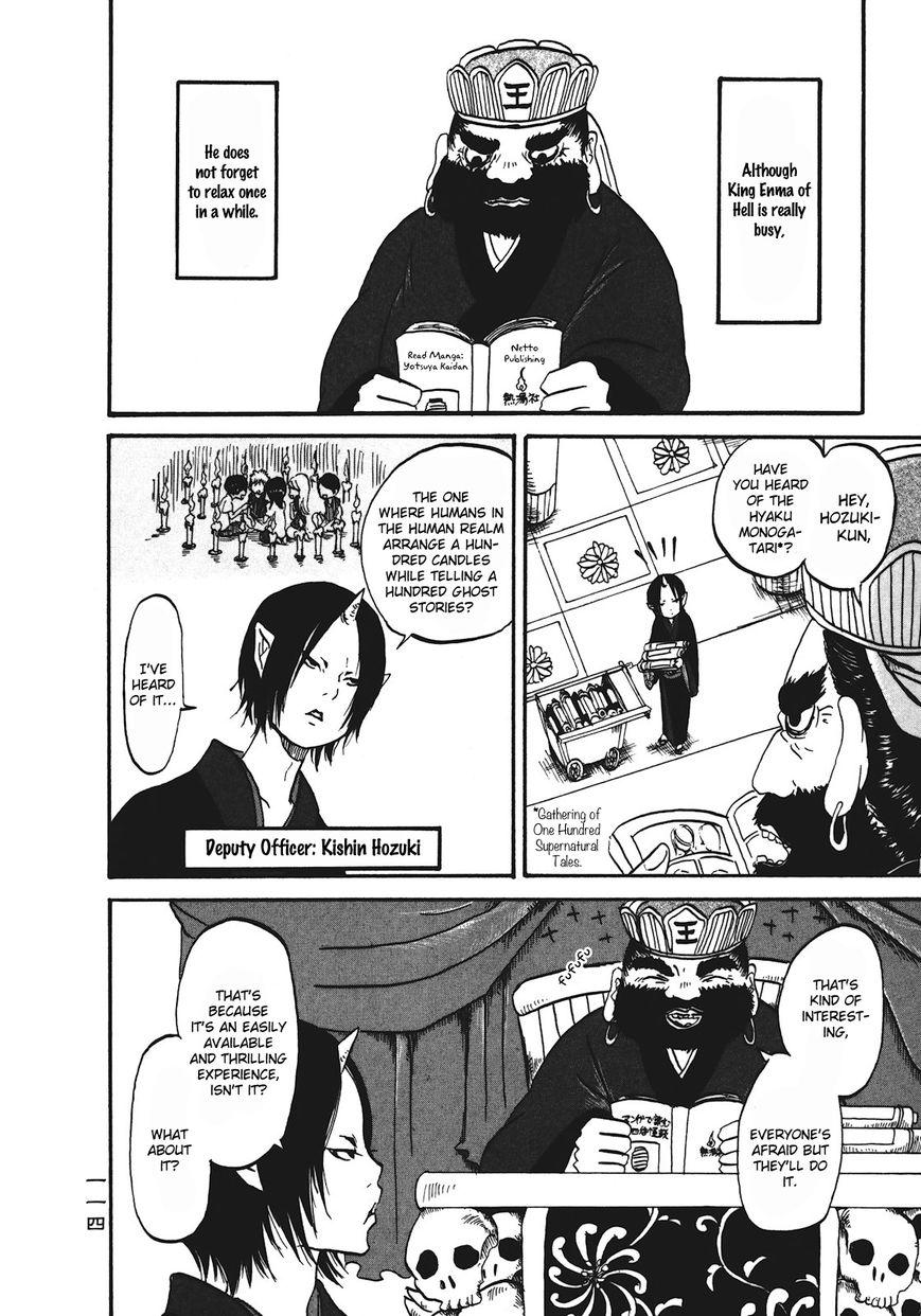 Hoozuki no Reitetsu 12.2 Page 2