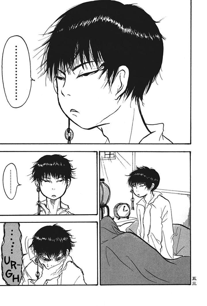 Hoozuki no Reitetsu 16 Page 1