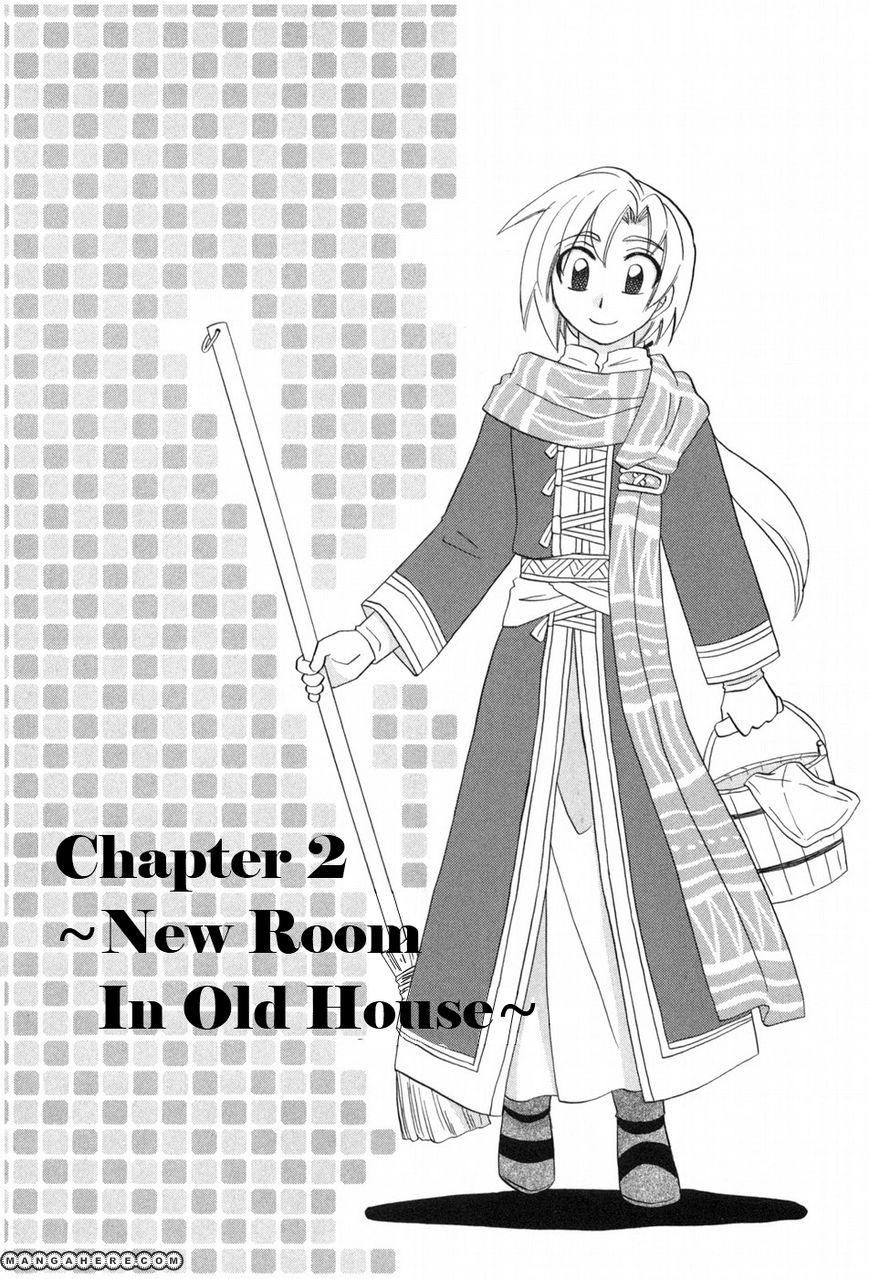 Corseltel no Ryuujutsushi - Koryuu Monogatari 2 Page 1