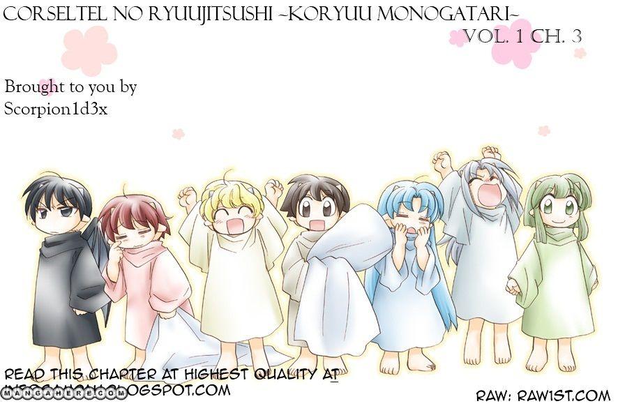 Corseltel no Ryuujutsushi - Koryuu Monogatari 3 Page 1