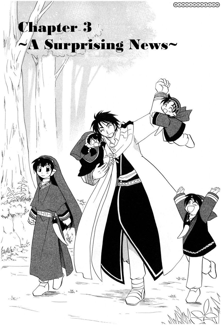 Corseltel no Ryuujutsushi - Koryuu Monogatari 3 Page 2