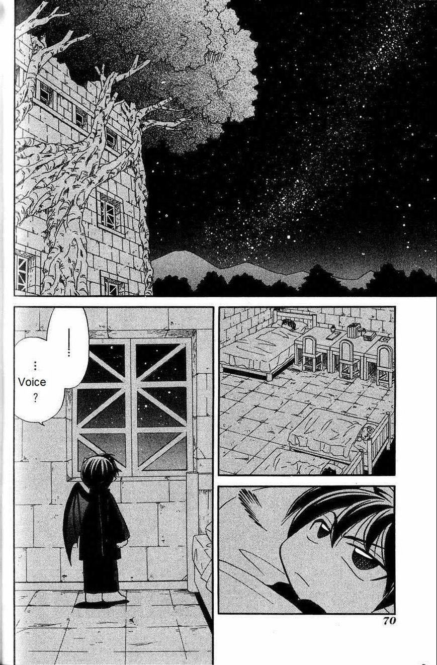Corseltel no Ryuujutsushi - Koryuu Monogatari 4 Page 2