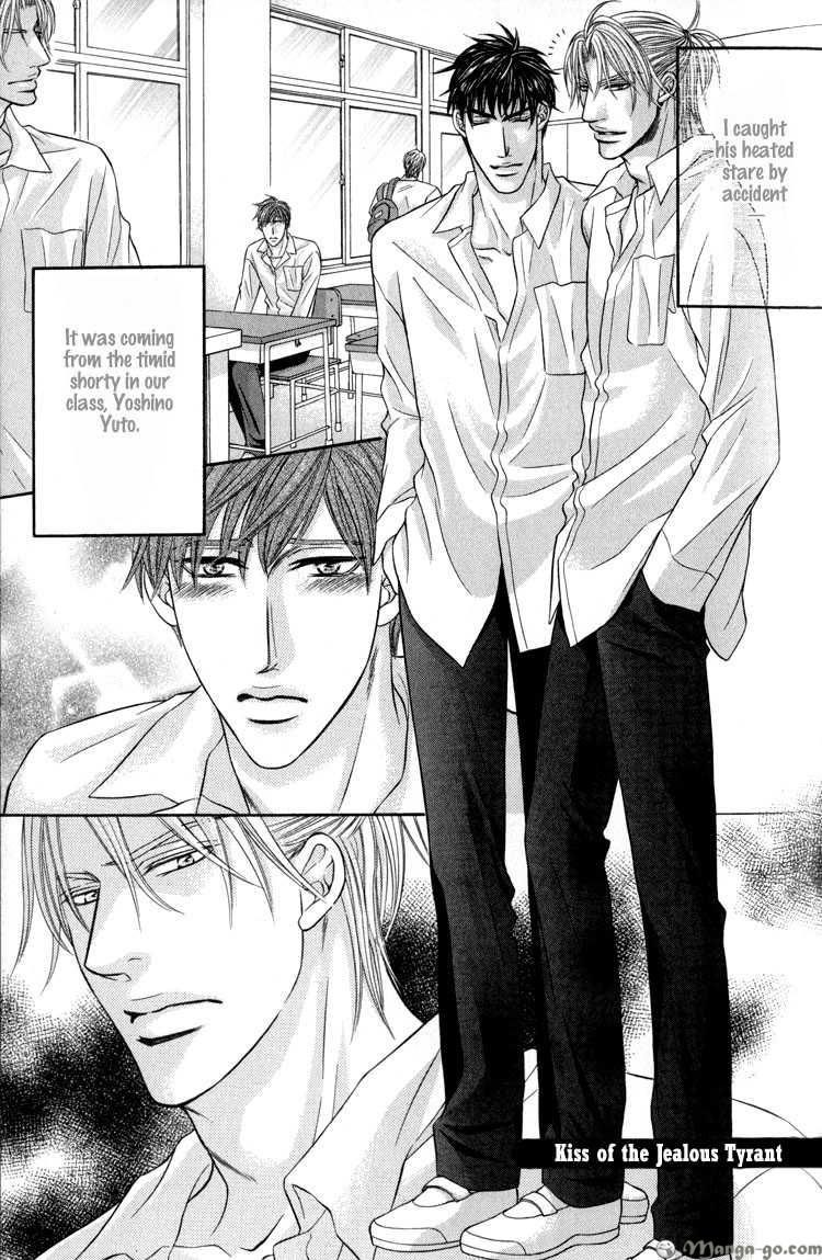 Ochiru Seija no Seppun 2 Page 1