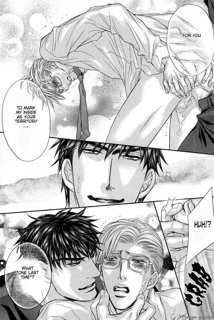 Ochiru Seija no Seppun 4 Page 4