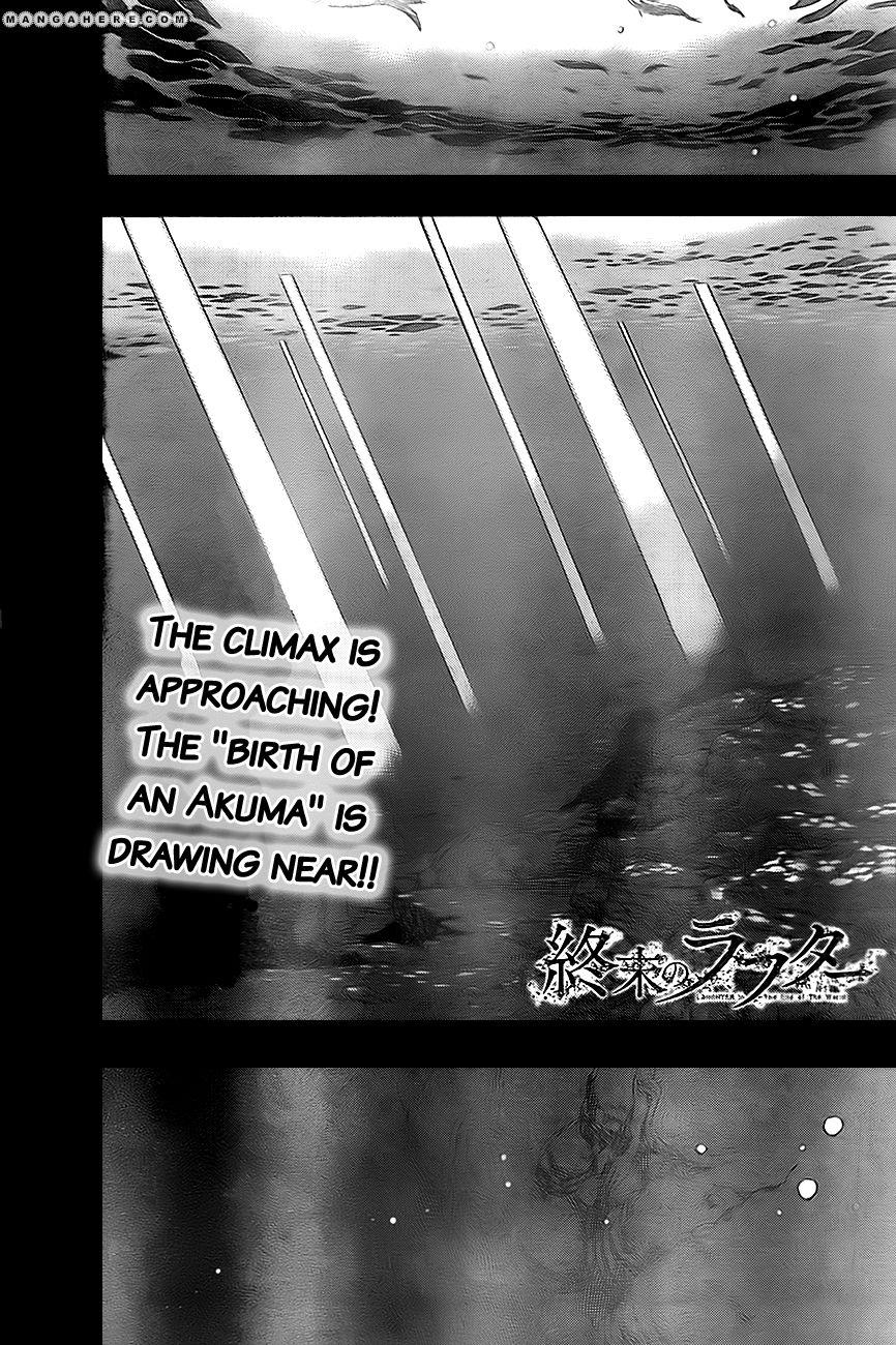Shuumatsu no Laughter 4 Page 2