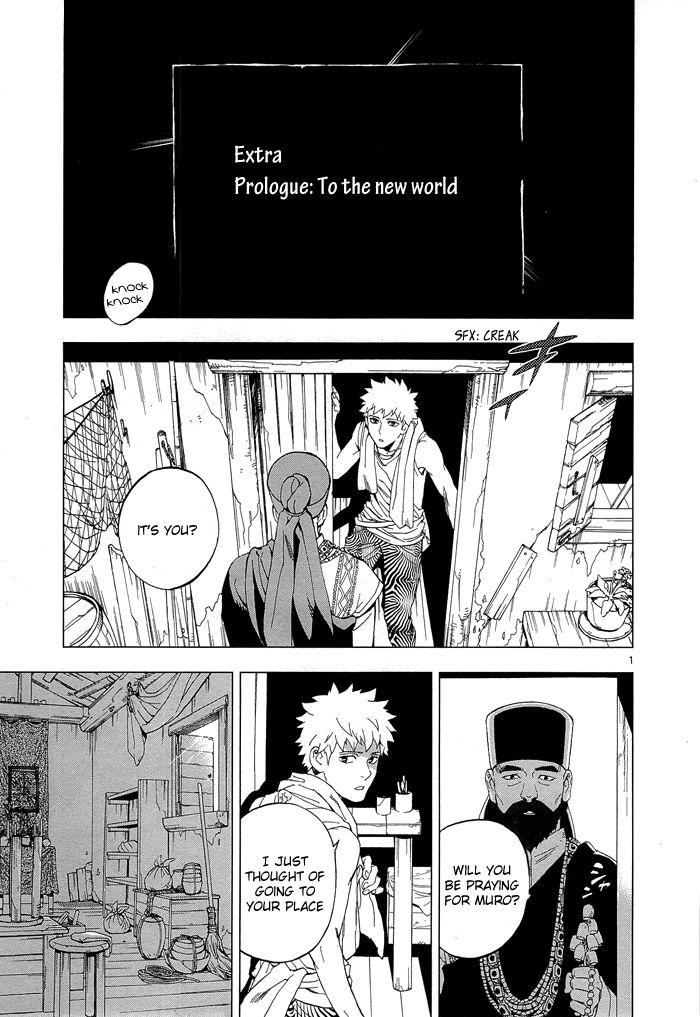 Shuumatsu no Laughter 5.5 Page 2