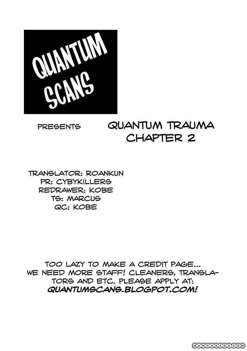 Trauma Ryoushi Kesshou 2 Page 1