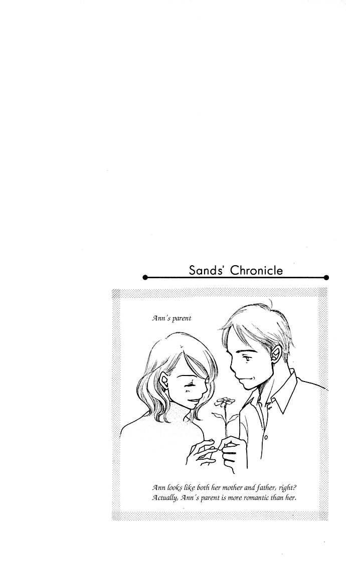Sand Chronicles 6 Page 2