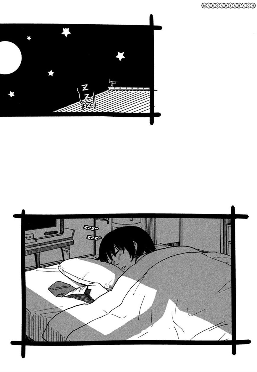 Bamora! 2 Page 1