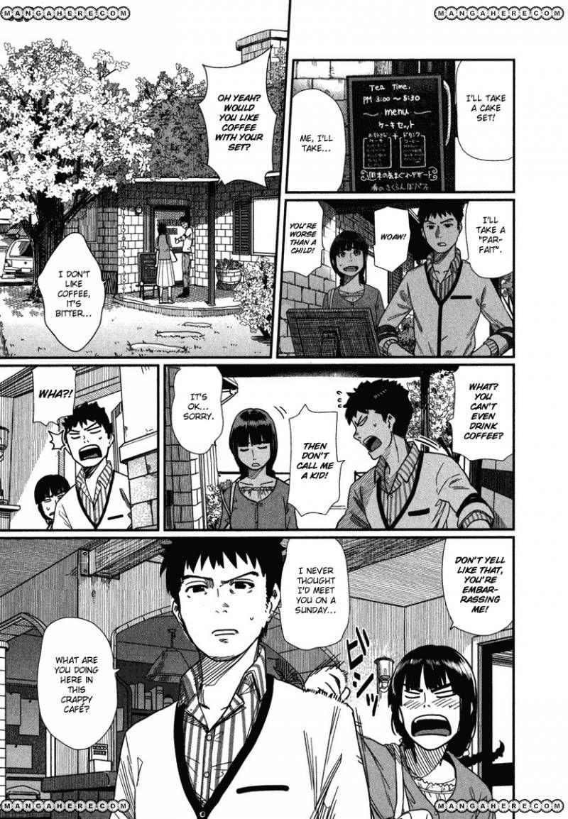 Bamora! 5 Page 2