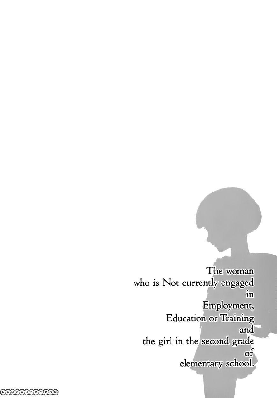 Neet Onna to Shougaku 2-nensei 3 Page 1