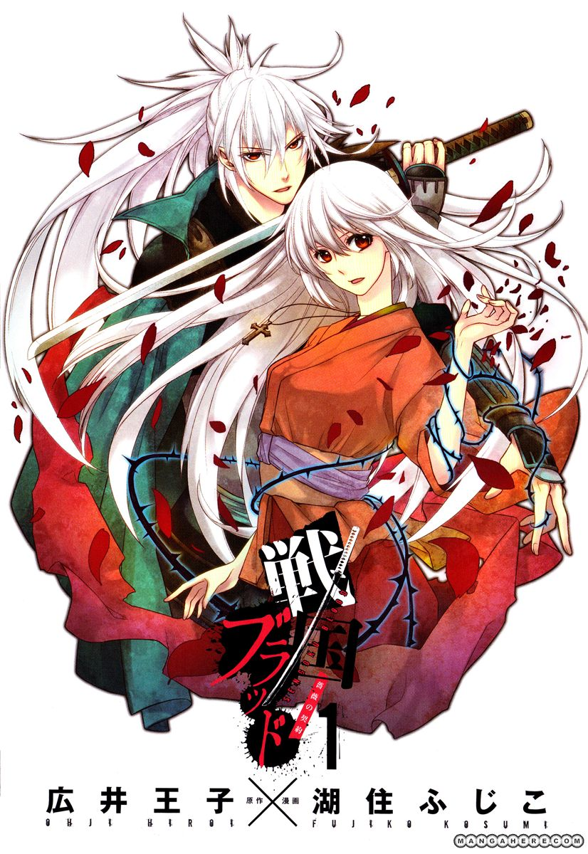 Sengoku Blood - Bara no Keiyaku 1 Page 2