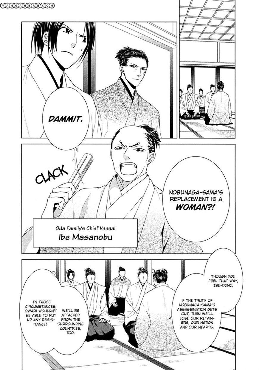 Sengoku Blood - Bara no Keiyaku 2 Page 3