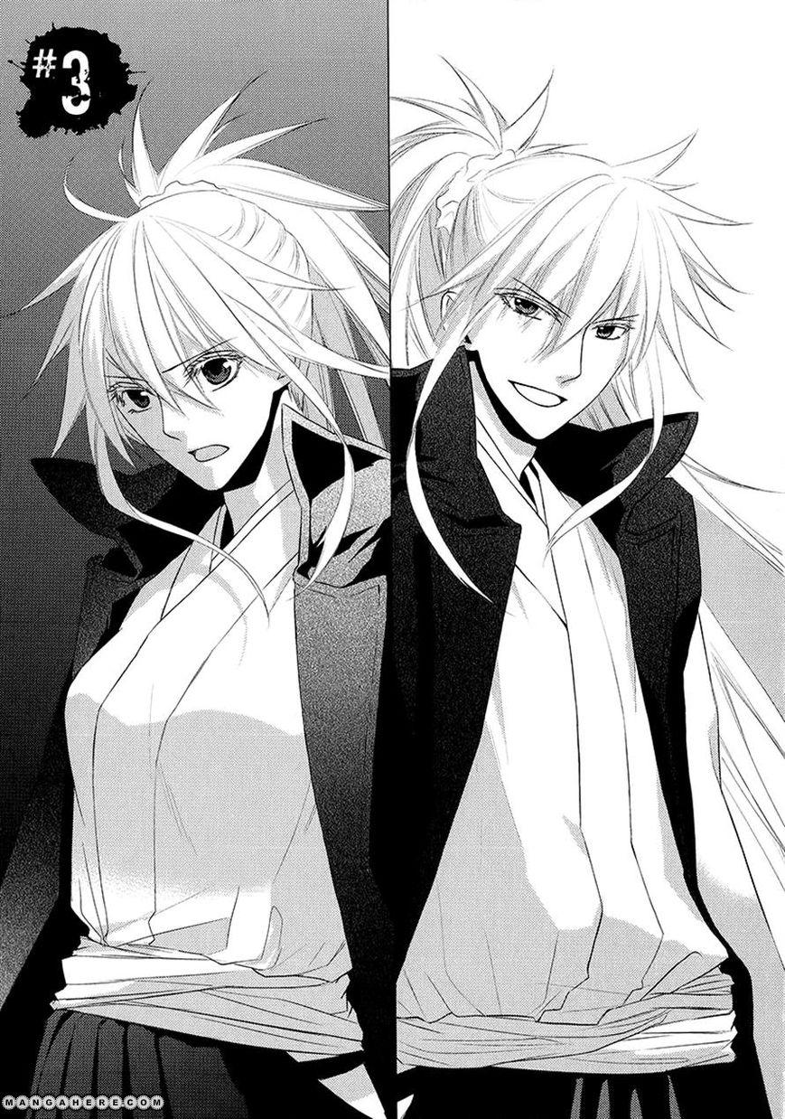 Sengoku Blood - Bara no Keiyaku 3 Page 1