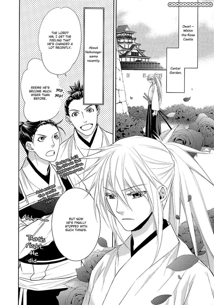 Sengoku Blood - Bara no Keiyaku 3 Page 2