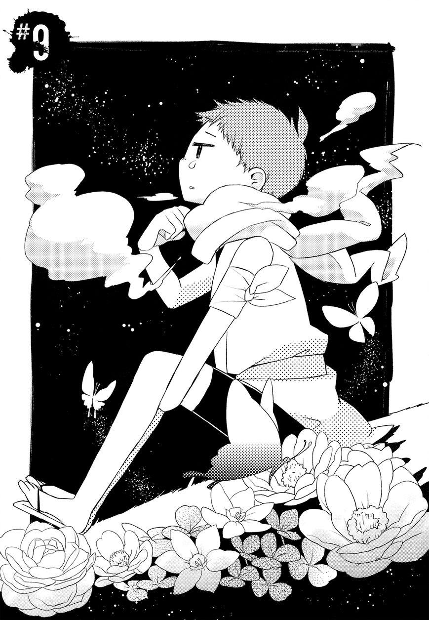 Sengoku Blood - Bara no Keiyaku 9 Page 2