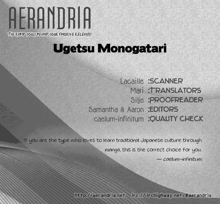 Ugetsu Monogatari 1 Page 2