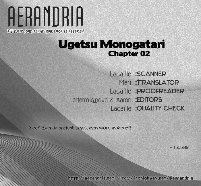 Ugetsu Monogatari 2 Page 2