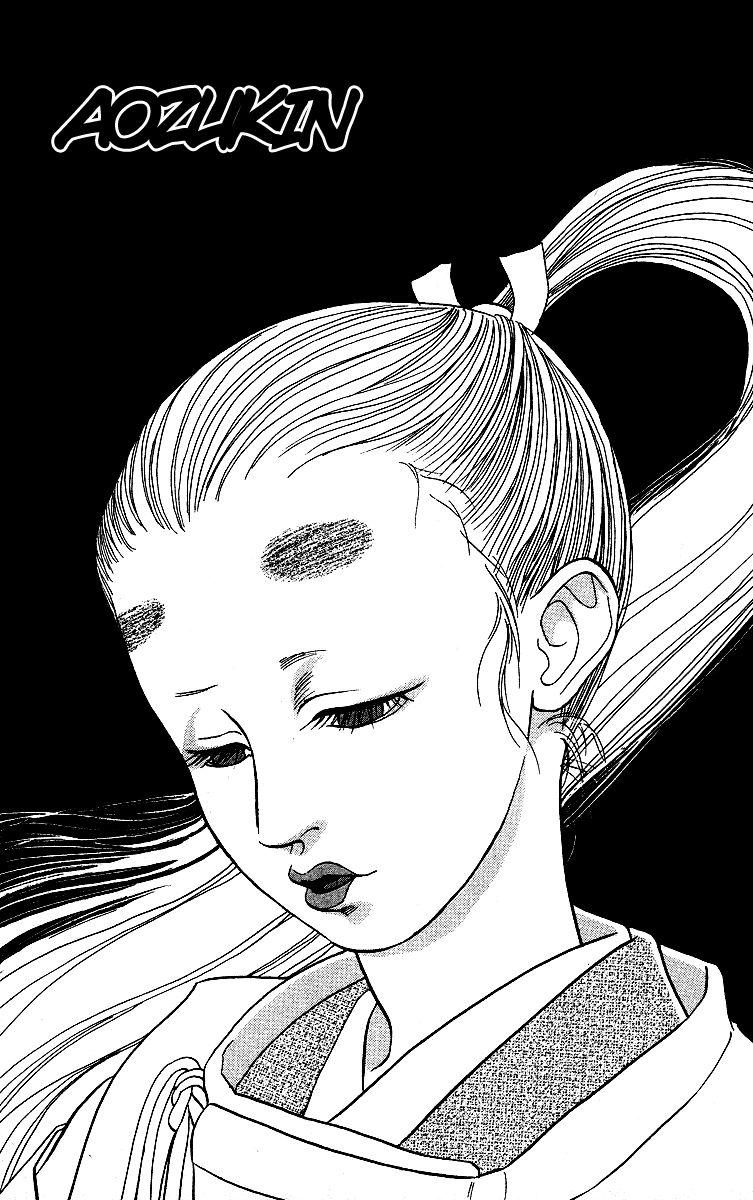 Ugetsu Monogatari 2 Page 3