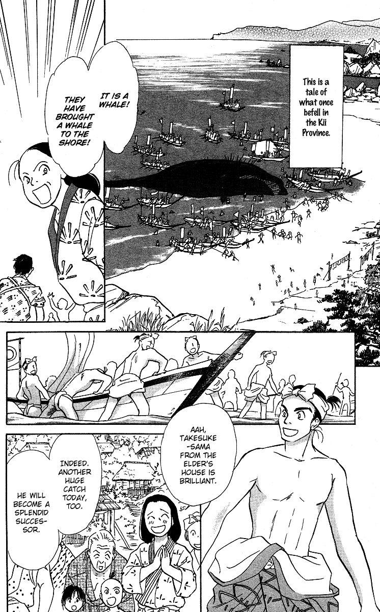 Ugetsu Monogatari 3 Page 4