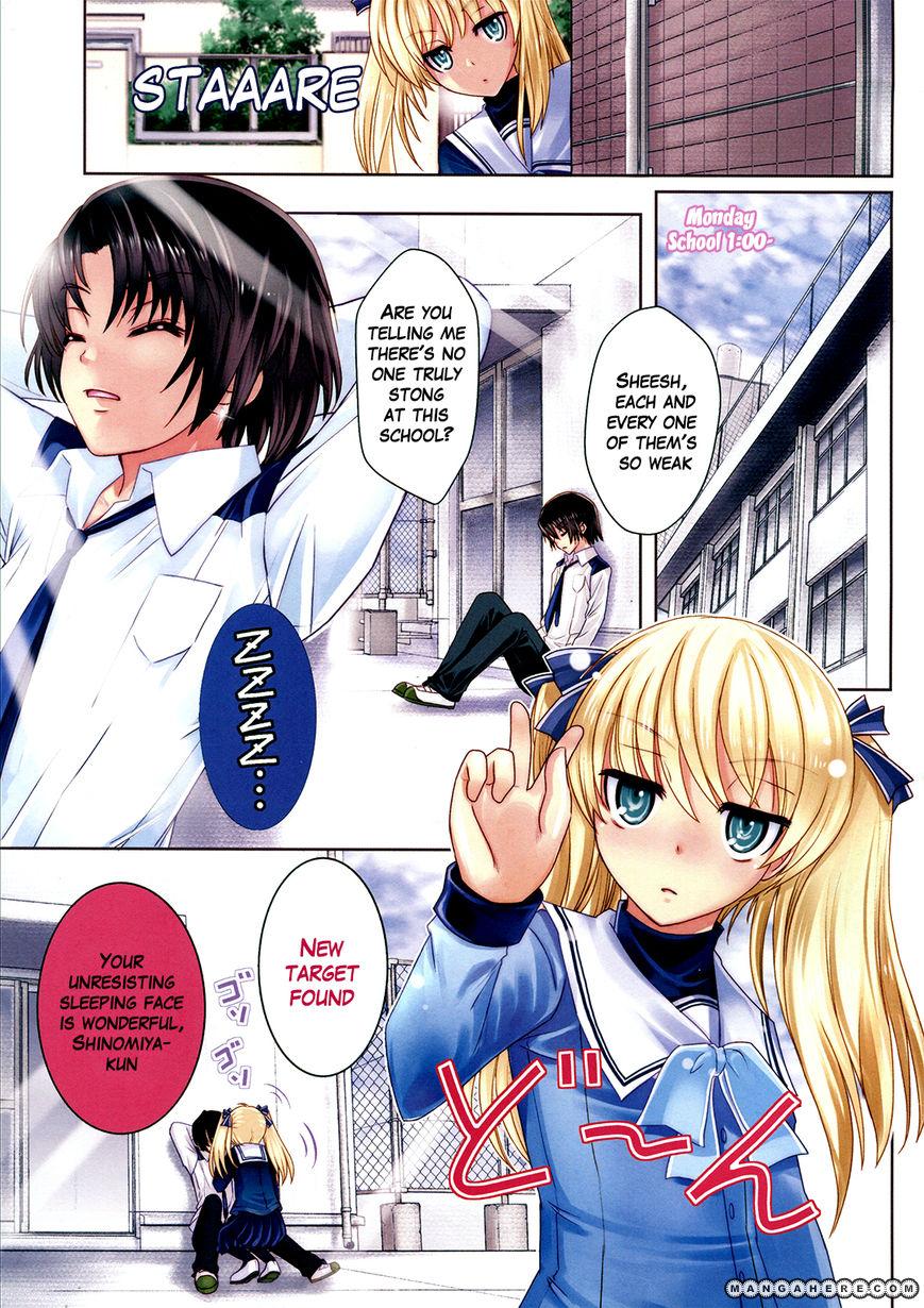 Amahara-kun Plus 2 Page 3