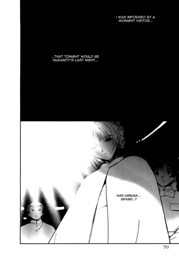 Ai-Ren 38 Page 2