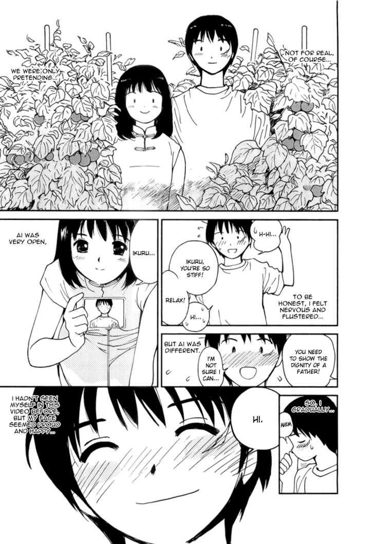 Ai-Ren 40.2 Page 3