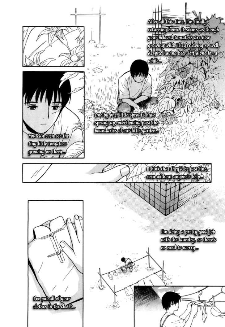 Ai-Ren 41 Page 2