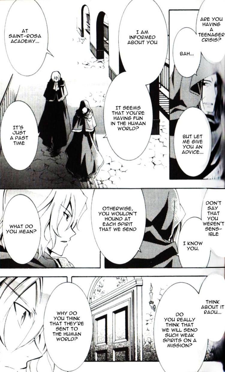 Princess Nightmare 4 Page 3