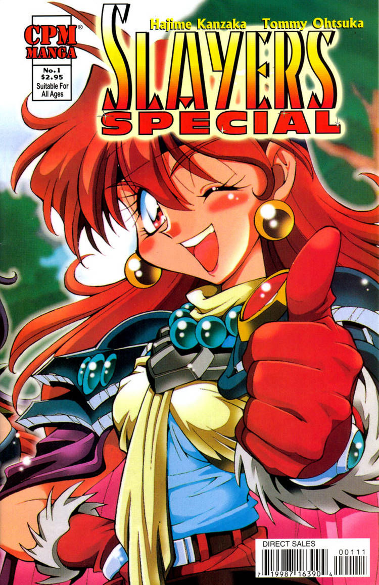 Slayers Special 1 Page 1
