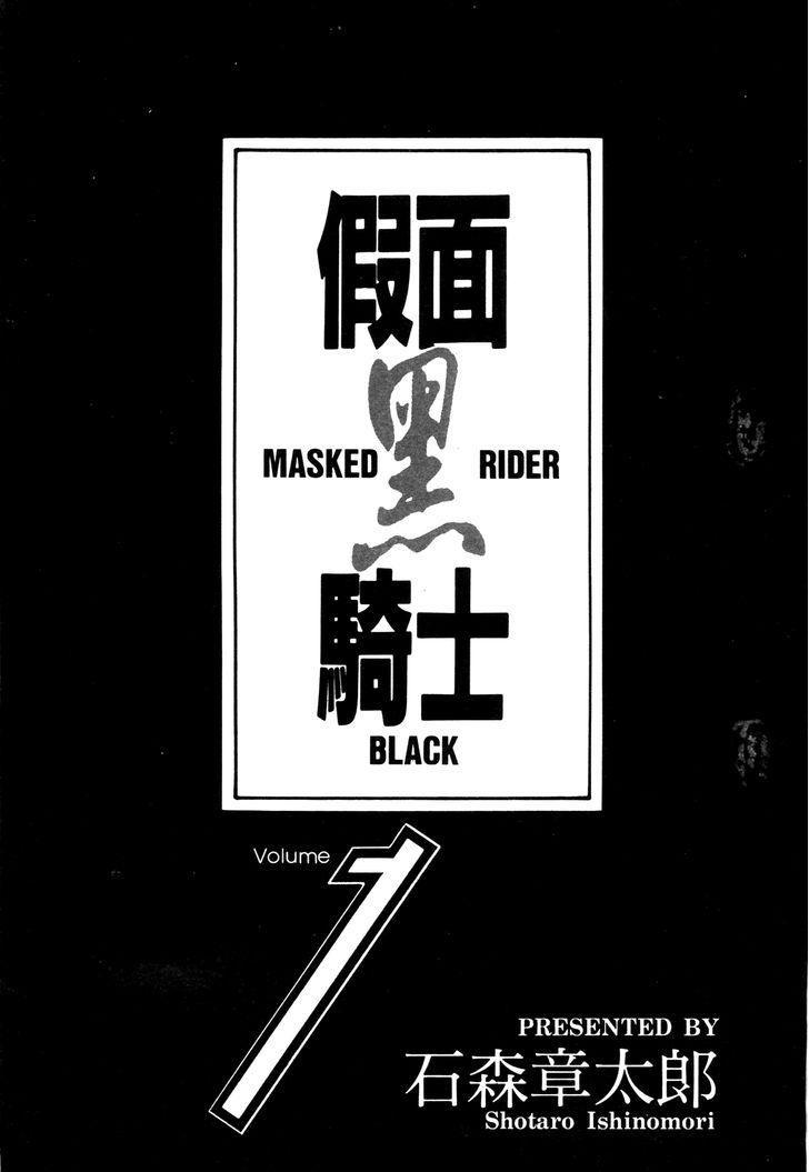 Kamen Rider Black 1 Page 2