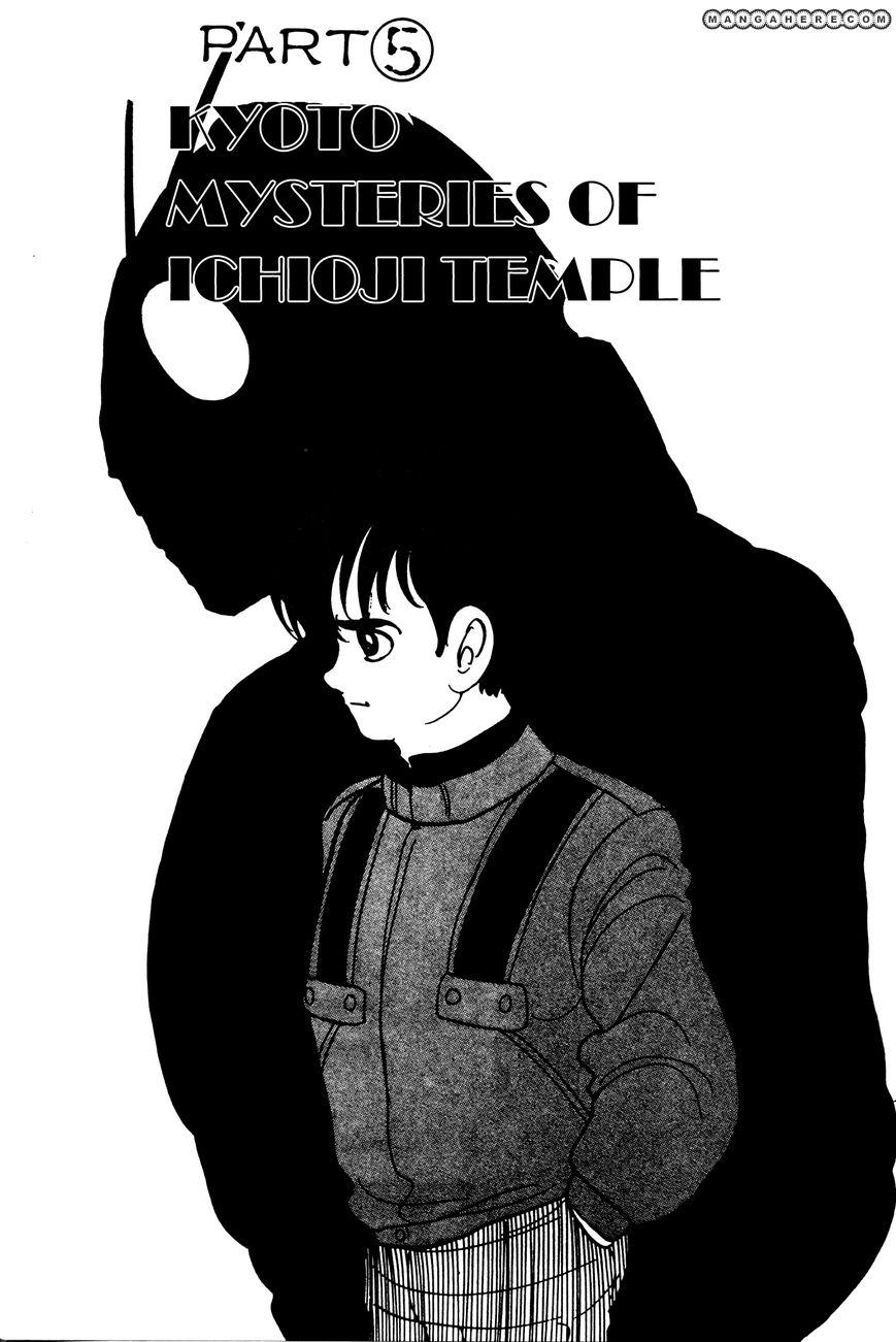 Kamen Rider Black 5 Page 1