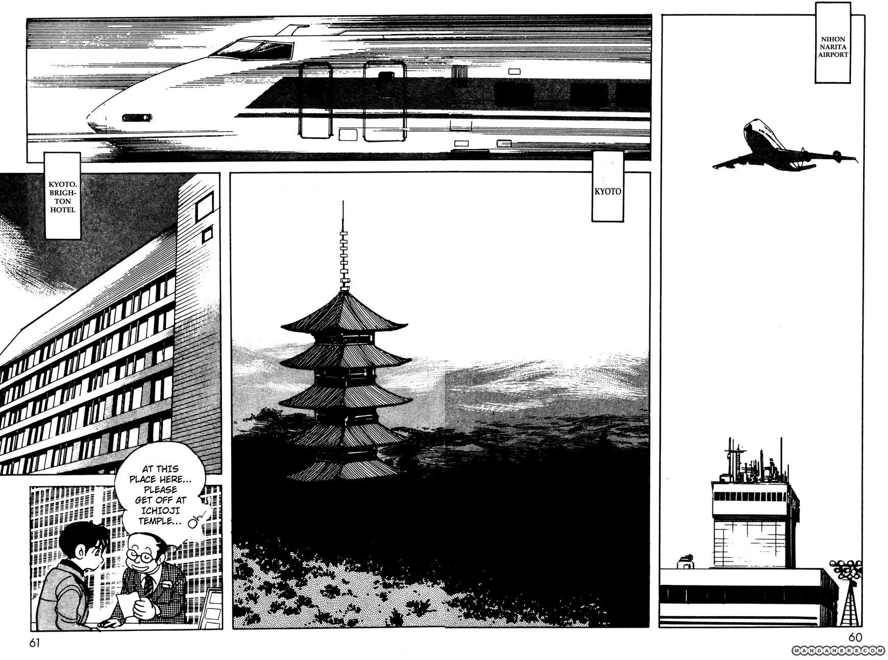 Kamen Rider Black 5 Page 2