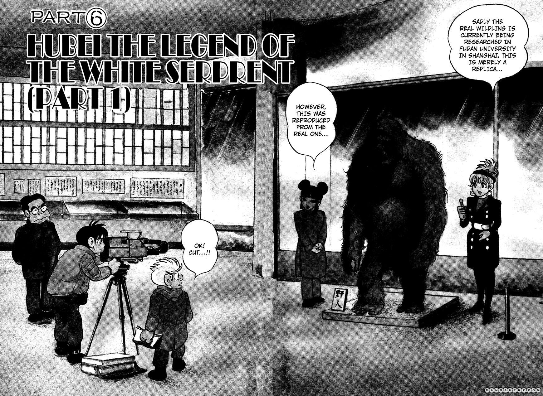 Kamen Rider Black 6 Page 2