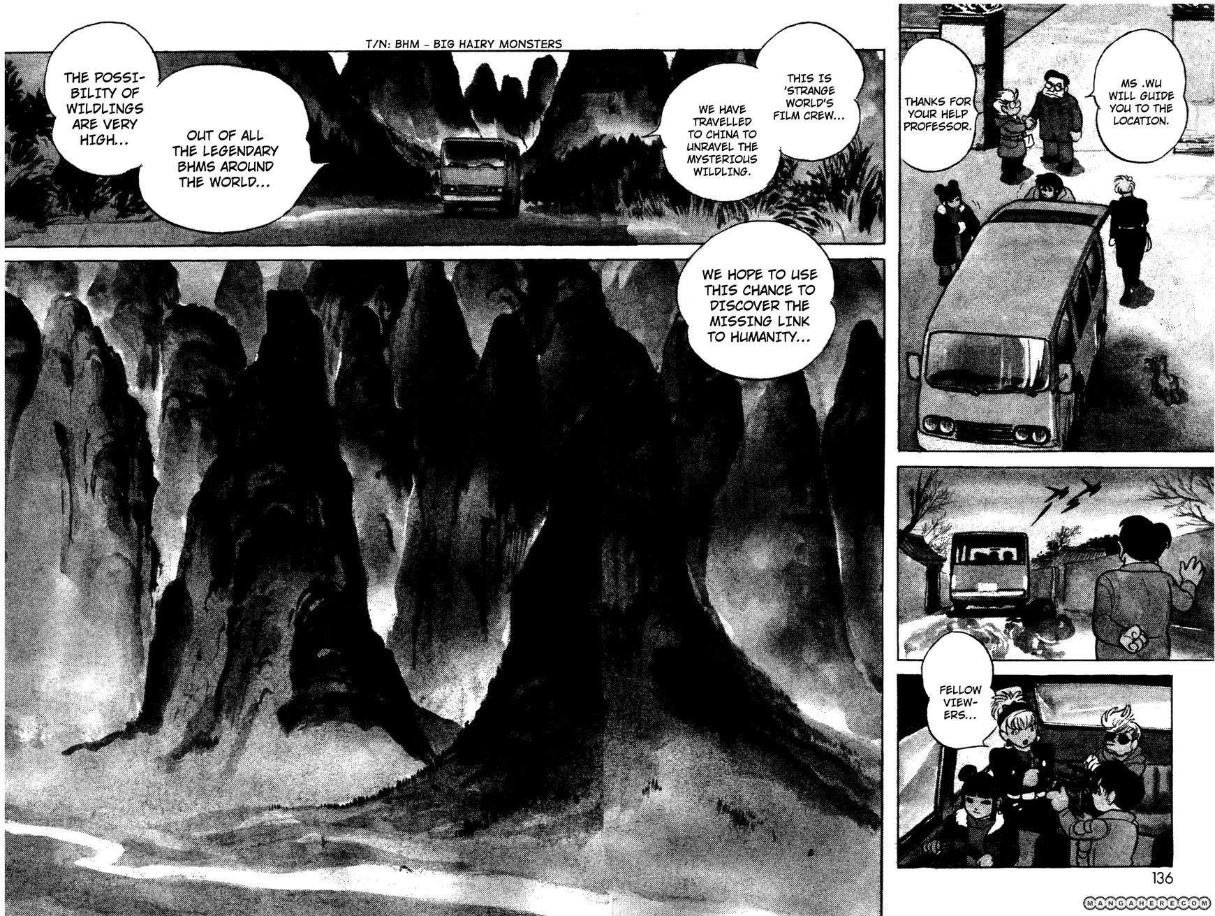 Kamen Rider Black 6 Page 5